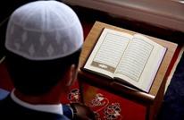 ما معجزة الرسول محمد ﷺ الأولى والرئيسية؟ (4من4)