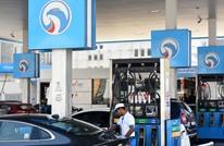 """""""أدنوك"""" الإماراتية تبيع أصولا حكومية لمستثمرين أجانب"""