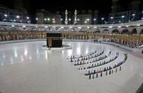أكاديمي كويتي: السعودية حولت المسجد الحرام إلى متحف