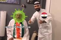 كوميكس عربي | موسم الهجرة إلى المقاهي.. وكورونا حائر (شاهد)