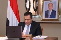 """مصدر: رئيس حكومة اليمن تجاهل سطو """"الانتقالي"""" على مليارات"""