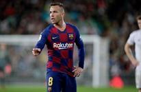 مدرب برشلونة يتحدث لأول مرة عن رحيل أرتور