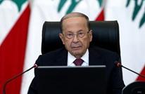 عون يرجح سببين وراء اندلاع الحريق الجديد بمرفأ بيروت