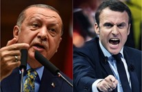 فرنسا تدعو الاتحاد الأوروبي لاتخاذ إجراءات ضد تركيا