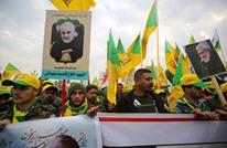 إطلاق قادة بحزب الله العراق بعد حصار الحشد للمنطقة الخضراء