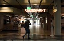 محكمة ألمانية ترد دعوى إسرائيلي مُنع من دخول مطار الكويت