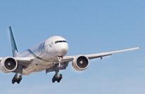 شهادات مزورة تطيح بـ 262 طيارا في باكستان