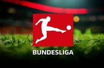 """رابطة الدوري الألماني تعلن اسم """"أفضل لاعب"""" في الموسم الحالي"""
