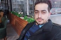 السلطات التركية تفرج عن معارض إيراني بعد أسبوعين من توقيفه