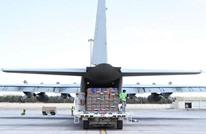 """""""دبلوماسية كورونا"""".. الإمارات ترسل 16 طنا من الإمدادات لإيران"""