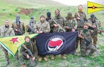 """صحيفة تركية: """"أنتيفا"""" نشطت بسوريا وتقاتل مع الوحدات الكردية"""