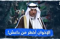 الإخوان أخطر من داعش!