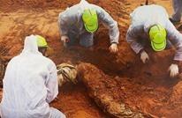 فرق ليبية تنتشل جثامين من مقابر جماعية جديدة بترهونة