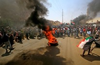 "قتيل سوداني بإطلاق نار خلال تظاهرات ""مليونية 30 يونيو"""