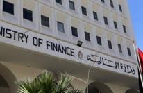 الأردن يصدر سندات دولية بـ 1.75 مليار دولار ترفع الدين العام
