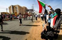 """انقسام بـ""""مليونية 30 يونيو"""" بالسودان واعتقالات بحزب البشير"""