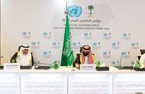 فشل مؤتمر المانحين بشأن اليمن بجمع التمويل المطلوب