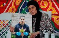 NYT: قتل إياد الحلاق يكشف عن عنف الاحتلال وإفلاته من العقاب