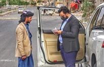 طبيب يمني يساعد المرضى بطريقته الخاصة (شاهد)