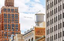 """""""لا أستطيع التنفس"""" تحلق في سماء مدن أمريكية (شاهد)"""