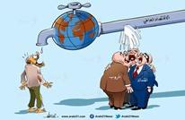 الفساد عالميا
