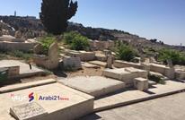 وجود الاحتلال بالقدس يزيد مشكلة المقابر الفلسطينية (صور)