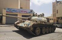حفتر يخسر أسلحة من الإمارات بملايين الدولارات بترهونة (فيديو)