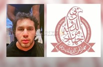 الإمارات تعلن اعتقال قائد كبير في العصابات الدولية المنظمة