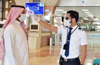 طبيب سعودي: عدد حالات كورونا الحرجة لدينا مقلق جدا (شاهد)
