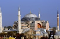 """""""الإفتاء المصرية"""": العثمانيّون احتلّوا إسطنبول.. وردود"""