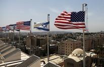 """دعوة إسرائيلية """"مفاجئة"""" لوقف تلقي المساعدات الأمريكية"""