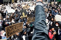 """الغضب إزاء مقتل """"فلويد"""" يتواصل ببريطانيا وألمانيا (شاهد)"""