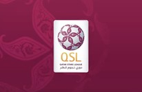 الكشف عن جدول باقي مباريات الدوري القطري رغم استمرار كورونا