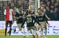 مانشستر يونايتد يُنافس ريال مدريد على ضم نجم أياكس أمستردام
