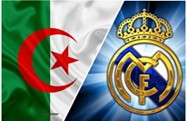 ريال مدريد يبدي اهتمامه بالتعاقد مع نجم منتخب الجزائر