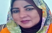 منظمة حقوقية تدين تهديد صحفية سودانية بالاعتقال