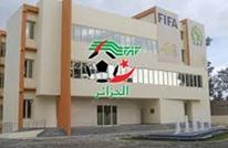 التحقيق في قضية التلاعب بنتائج المباريات بالجزائر وحبس شخصين