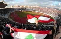 الإعلان عن موعد انطلاق الدوري اللبناني لكرة القدم