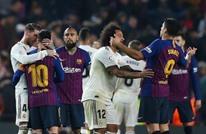 برشلونة يتفوق على ريال مدريد في الـ11 جولة الأخيرة بالعقد الأخير