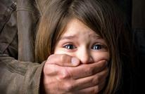 المغرب.. انتقاد للتساهل في عقاب مرتكبي جرائم اغتصاب القُصّر