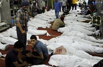 """7 سنوات على """"مذبحة رابعة"""".. هل دُفنت العدالة مع الضحايا؟"""