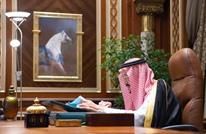 السعودية تعلن موقفا رسميا من خطة الاحتلال لضم الضفة