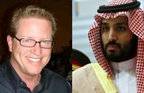 طرف جديد يدخل مفاوضات نيوكاسل.. هل تستسلم السعودية؟