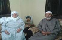وفاة والدة الشهيد يحيى عياش.. وولادة أول حفيدة له
