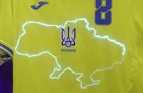 """""""يويفا"""" يصدر قراره بشأن """"القميص السياسي"""" لأوكرانيا"""