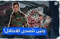 جنين تتصدى للاحتلال!