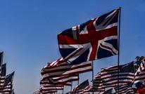 لندن وواشنطن تهددان إيران: سنرد على ضرب الناقلة الإسرائيلية