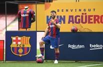 بعد انضمامه لبرشلونة.. أغويرو يكشف عن مستقبل ميسي مع النادي