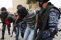 """""""معاريف"""": اعتقالات السلطة بالضفة الغربية الأعنف منذ سنوات"""
