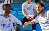 ريال مدريد يكشف عن قميصه الجديد للموسم المقبل (صور)